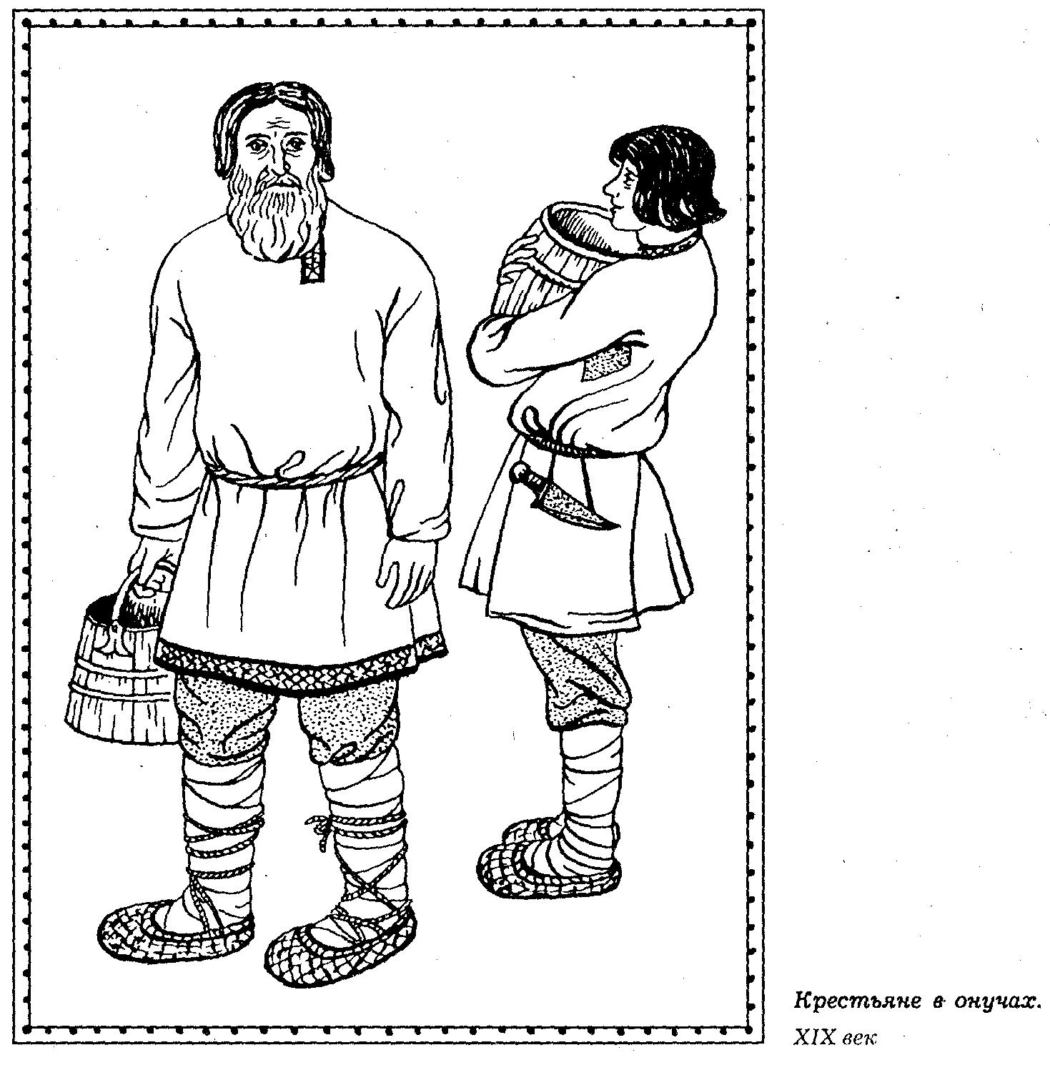 Одежда славянина рисунки